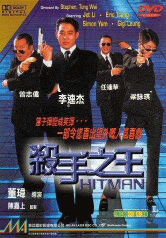 Jet Li in Sat sau ji wong (1998)