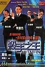 Hitman (1998) Poster