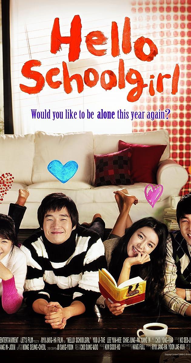 Image Soon-jeong-man-hwa