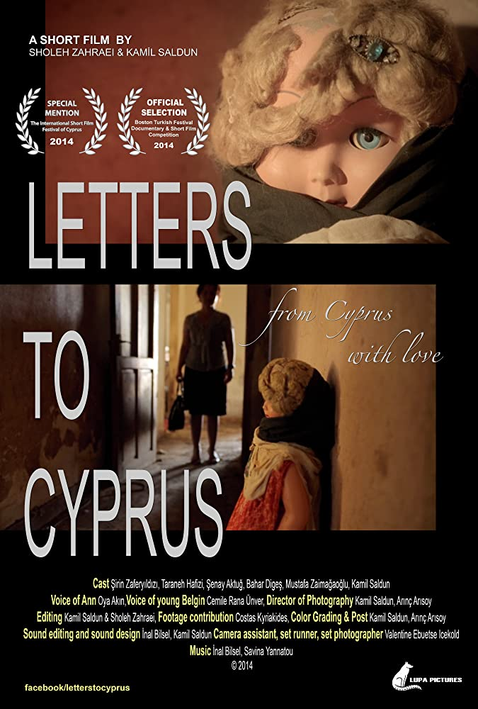 Letters to Cyprus (2014)