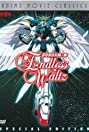 Gundam Wing: The Movie - Endless Waltz
