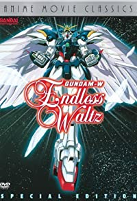 Primary photo for Gundam Wing: The Movie - Endless Waltz