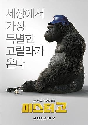 Mr. Go (2013) Dual Audio {Hindi-Chinese} 480p [400MB] || 720p [1.2GB]