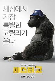 Mr. Go Poster