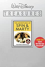 The Adventures of Spin and Marty Poster - TV Show Forum, Cast, Reviews