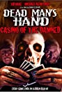 The Haunted Casino (2007) Poster