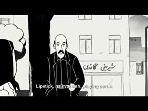 U.S. trailer: Persepolis