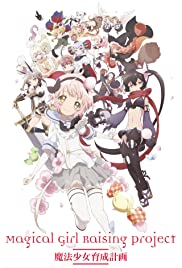 Magical Girl Raising Project Poster