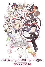 Magical Girl Raising Project Poster - TV Show Forum, Cast, Reviews