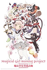 Magical Girl Raising Project full movie with english subtitles online download