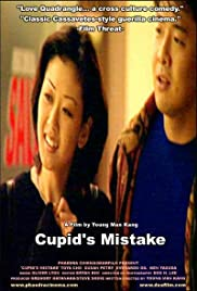 Cupid's Mistake Poster