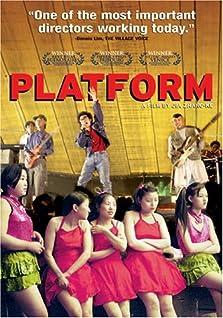 Platform (2000)