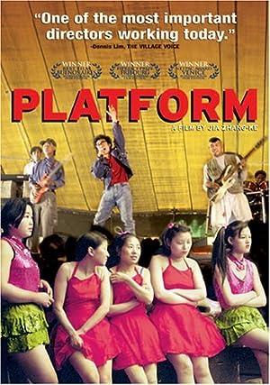 Zhangke Jia Platform Movie