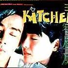 Wo ai chu fang (1997)