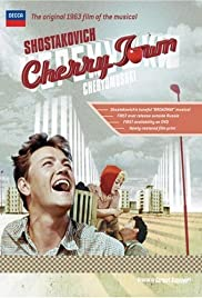 Cheryomushki Poster