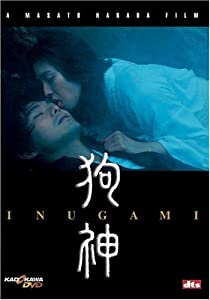 French movies french subtitles download Inugami by Masato Harada [XviD]