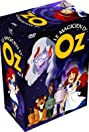 The Wonderful Wizard of Oz (1986) Poster