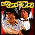 Qi mou miao ji: Wu fu xing (1983)