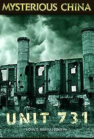 Unit 731 (2015)