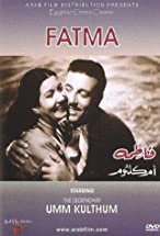 Primary image for Fatma