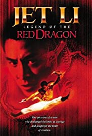 The New Legend of Shaolin(1994) Poster - Movie Forum, Cast, Reviews