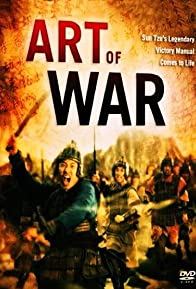Primary photo for Art of War
