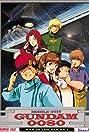 Gundam 0080: A War in the Pocket (1989) Poster
