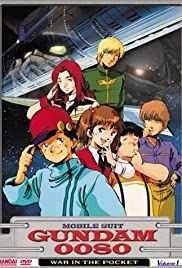 Gundam 0080: A War in the Pocket Poster