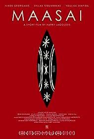 Maasai (2014)