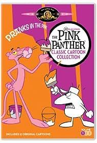 Pink Pajamas (1964)