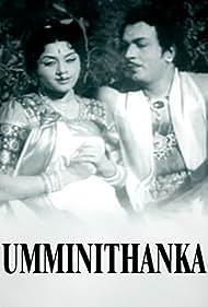 Ummini Thanka (1961)
