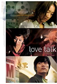 Primary photo for Love Talk