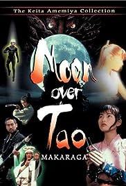 Moon Over Tao: Makaraga Poster
