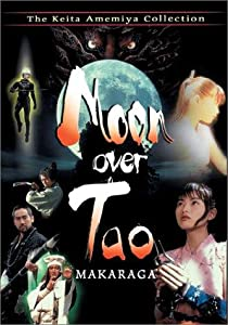 download Moon Over Tao: Makaraga