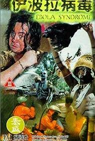 Yi boh lai beng duk (1996) Poster - Movie Forum, Cast, Reviews