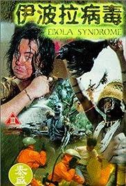 Ebola Syndrome Poster