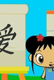 Kai-lan's Big Surprise Poster