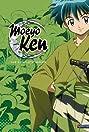 Moeyo Ken TV (2005) Poster