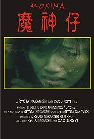 Moxina (2012) Poster - Movie Forum, Cast, Reviews