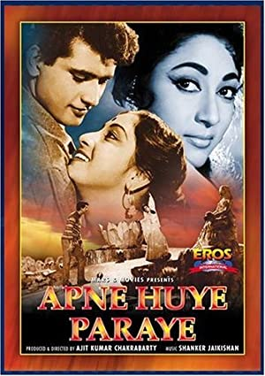 Manoj Kumar Apne Huye Paraye Movie