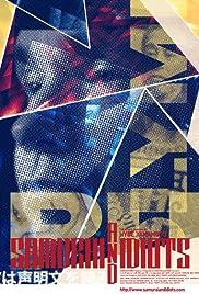 Samurai and Idiots: The Olympus Affair Poster