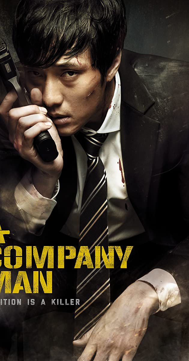 Subtitle of A Company Man