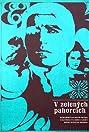 Printre colinele verzi (1971) Poster