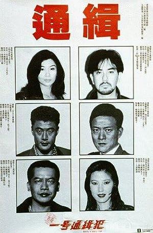 Rongguang Yu Sheng Gang yi hao tong ji fan Movie