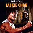 Jackie Chan in Shao Lin mu ren xiang (1976)