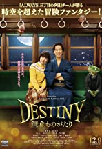 Destiny: The Tale of Kamakura