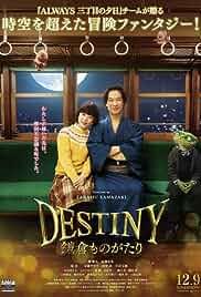 Watch Movie Destiny: The Tale of Kamakura (Destiny: Kamakura Monogatari) (2017)