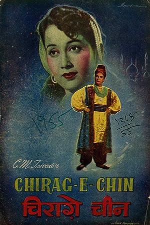 Chirag-E-Chin movie, song and  lyrics