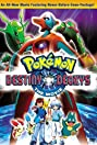 Pokémon the Movie: Destiny Deoxys (2004) Poster