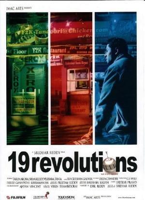 Gulshan Grover 19 Revolutions Movie
